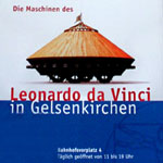 Леонардо да Винчи – наше всё