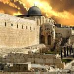 Иерусалим, печален образ твой