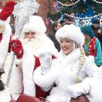 Встреча Деда Мороза на Манежной