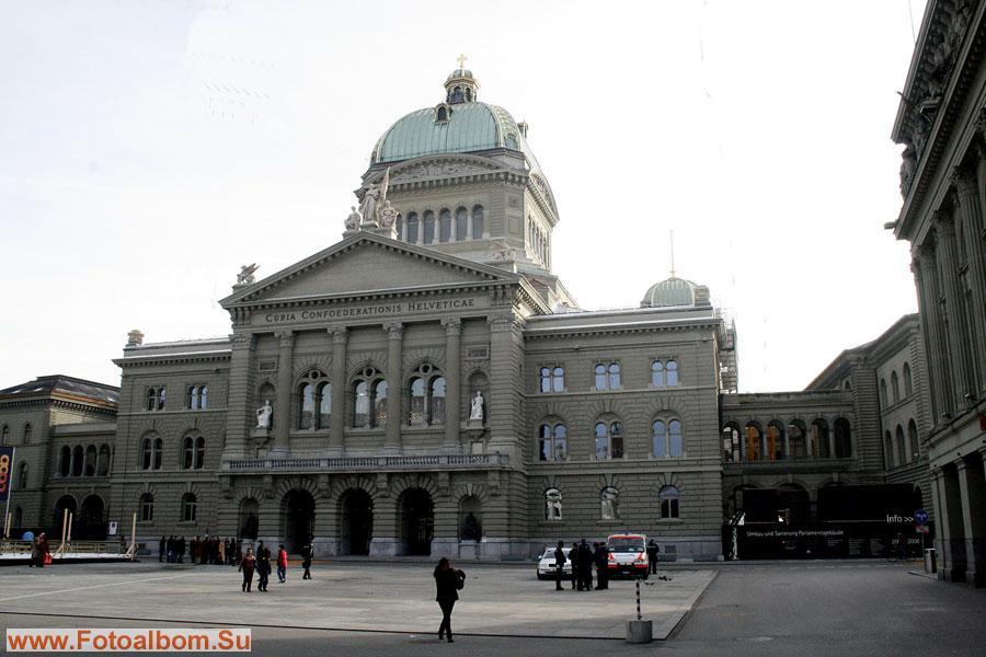 Федеральный дворец. Здесь размещаются правительственные учреждения и Парламент.