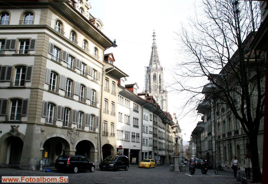 Вид на Бернский кафедральный собор