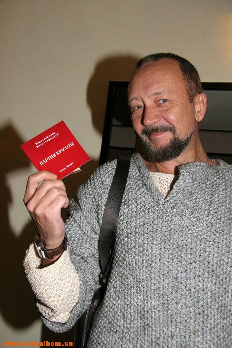 гость путешественник Виталий Сундаков
