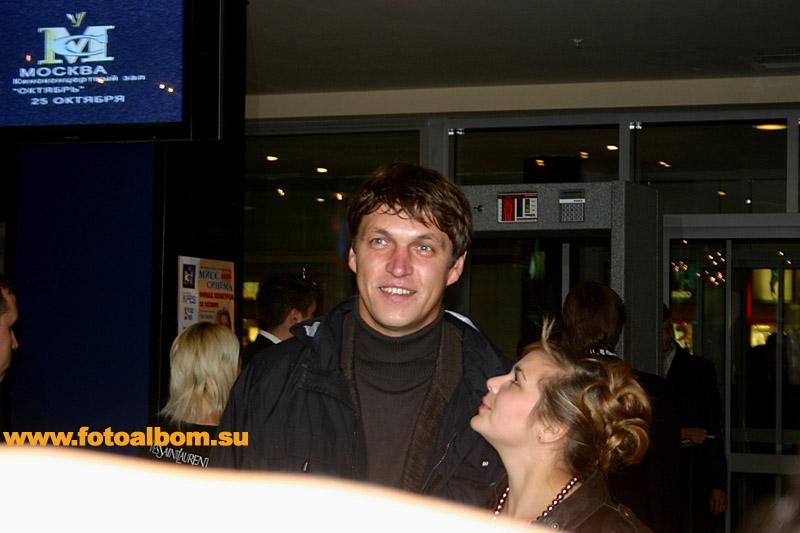 Актер дмитрий орлов с женой актрисой