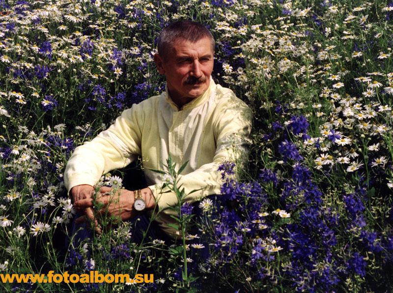 Вячеслав Михайлович Клыков. Клыков Вячеслав Михайлович – известный русский