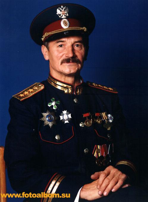 Генерал-лейтенант казачьих войск – Клыков Вячеслав Михайлович