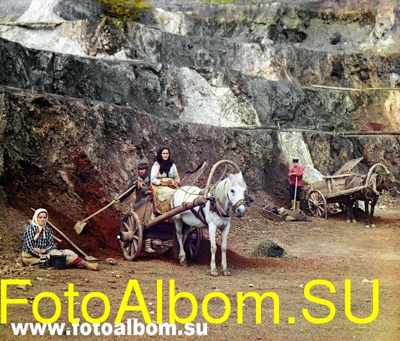 Работа крестьян на Бакальском руднике. 1910 г.