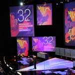 Открытие 32-го Московского Международного кинофестиваля.