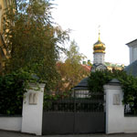 Дворами вдоль Тверской