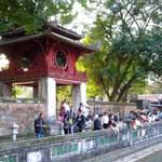 Заметки непутевого туриста о Вьетнаме