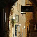 Яффо -  старейший город и порт на Средиземном море.