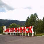 Междуреченск - город шахтёров на юге Сибири в Кузбассе