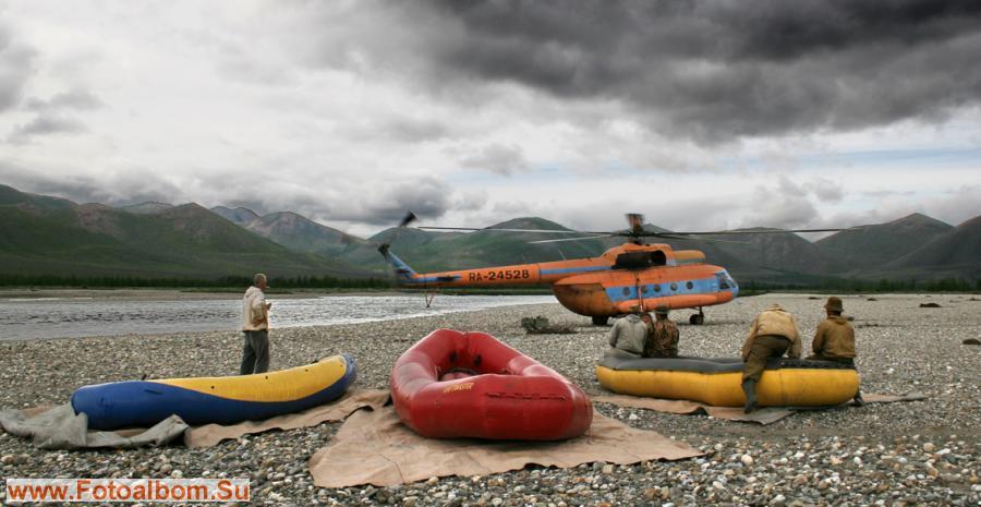 Начало сплава - заброска вертолетом в верховье реки Рассоха