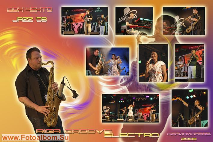 Riga Groove Electro (Латвия)