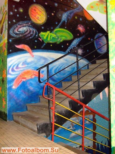 Второй этаж - КОСМОС