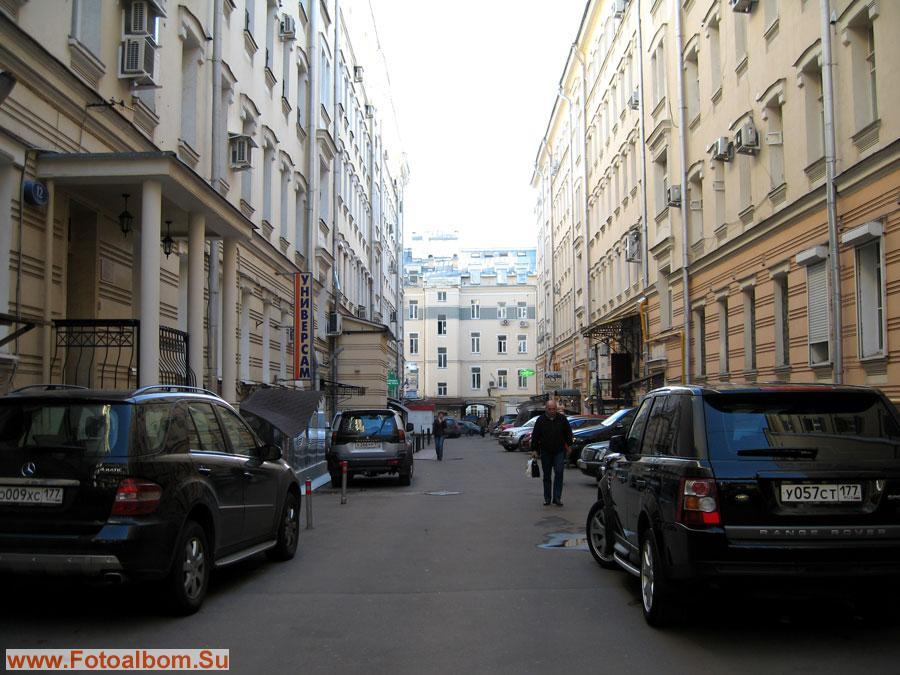 Это не улица, это двор