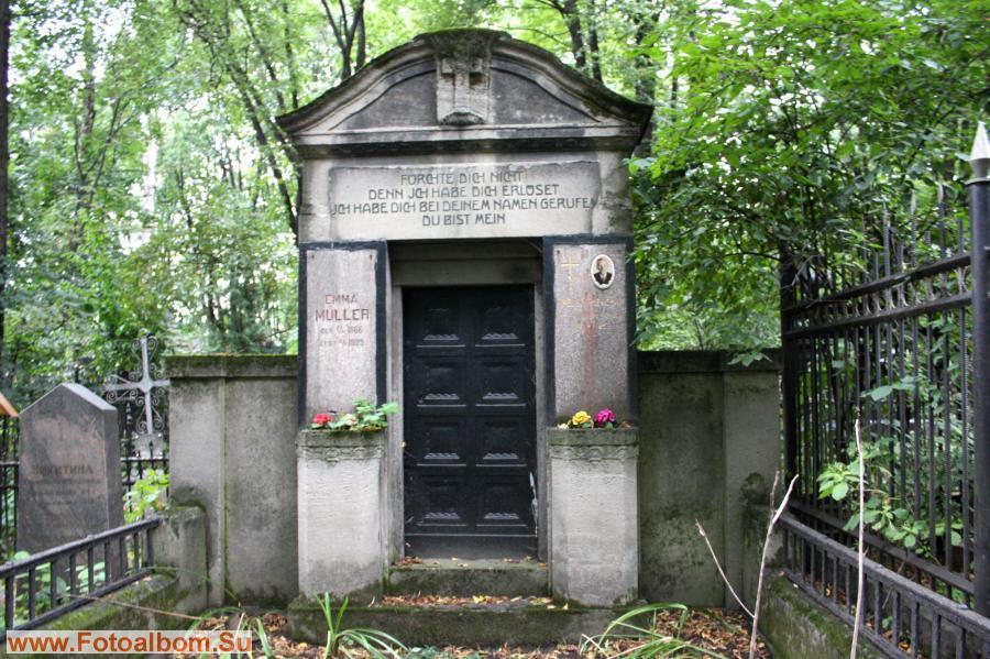 могила немца