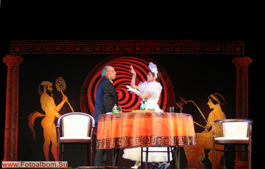 На сцене: Евгений Герчаков и Жанна Эппле