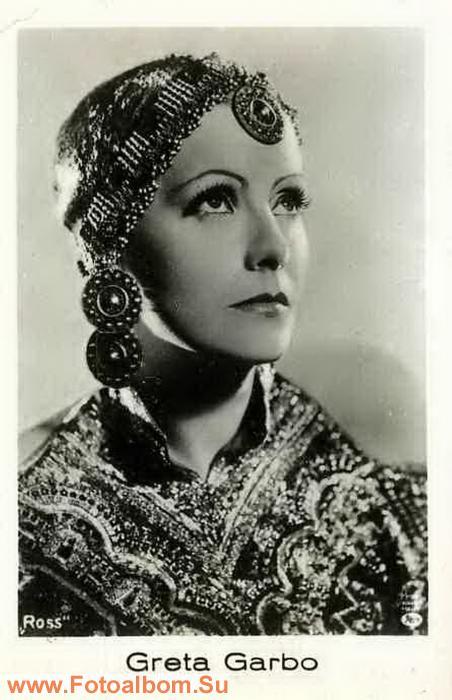Грета Гарбо. (Greta Garbo, 18.09.1905, Стокгольм — 15.04.1990, Нью-Йорк),