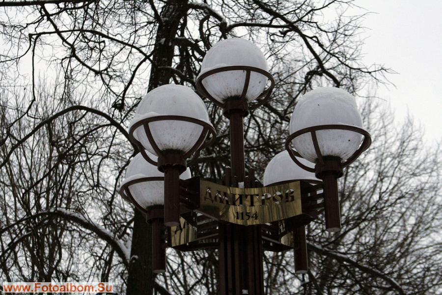 Дмитров был основан в 1154году.