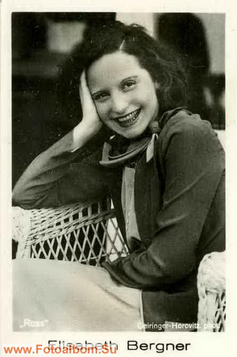 Элизабет Бергнер (  Elisabeth Bergner, 22.08.1897 Дрогобыч - 12.05. 1986,