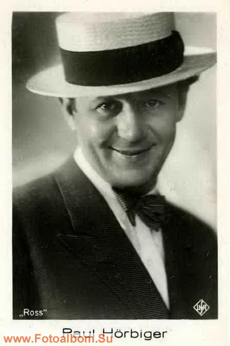 Пауль Хербигер (Paul Hoerbiger 29.4.1894 Будапешт - 5.3.1981 Вена) -