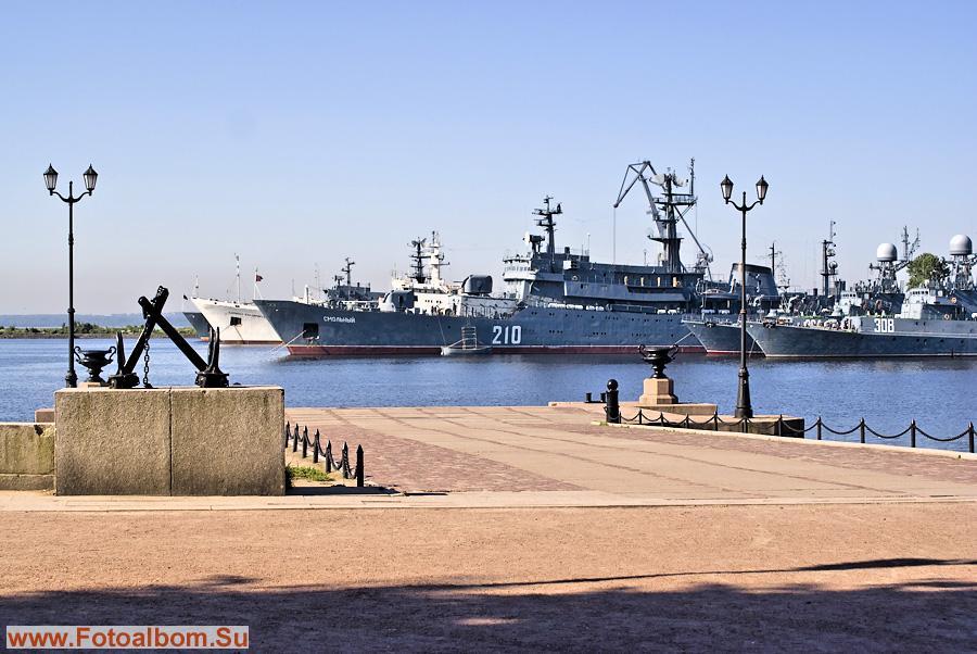 До сих пор является базой военных моряков на Балтике.