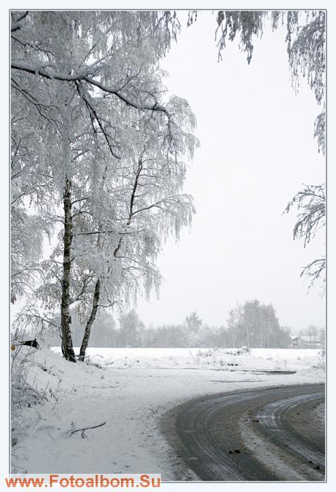 Снег, красок на свете нет - есть только белый цвет...