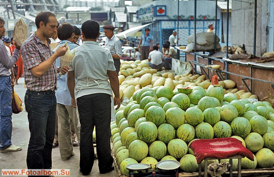 Азиатский базар.