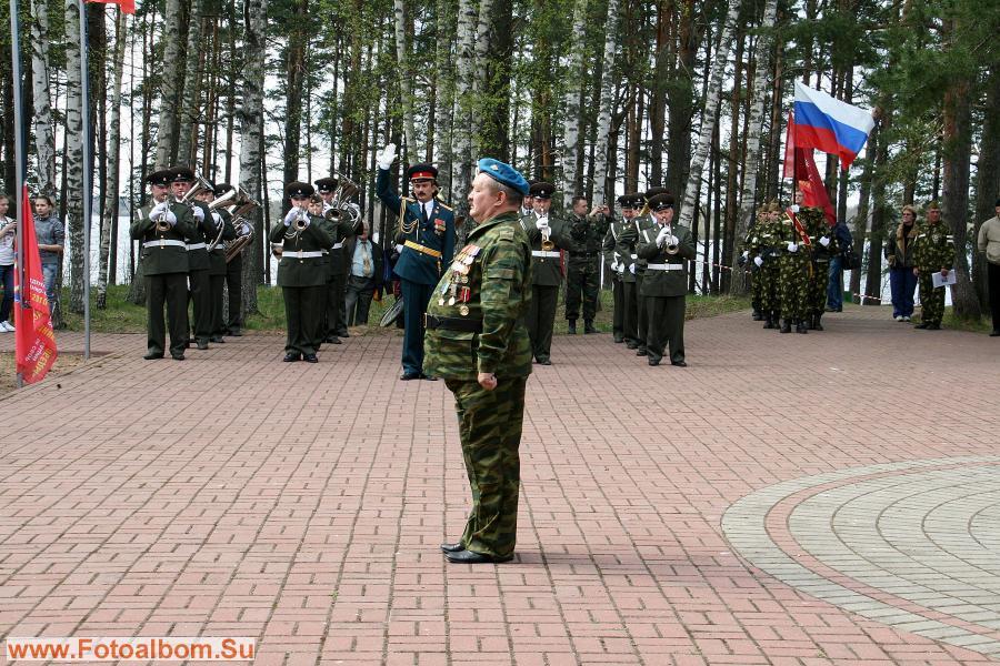Матвейчук командует парадом