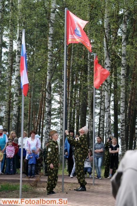 Флаг сборов поднимает ветеран ВОВ