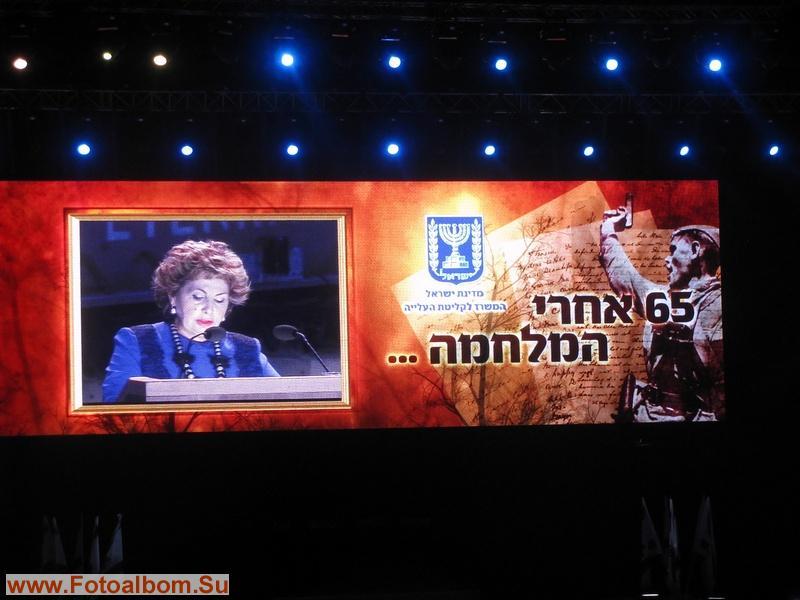 С. Ландвер, министр абсорбции Израиля
