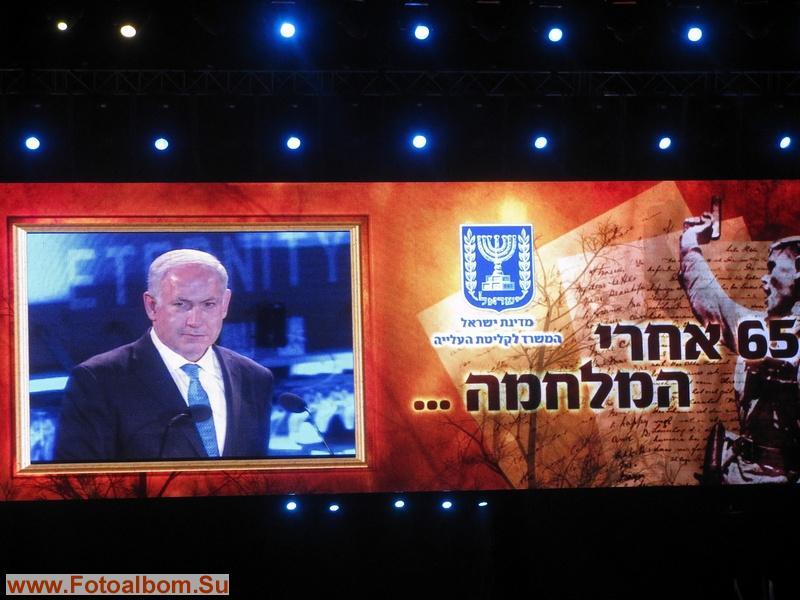 Б. Нетанияху, Премьер-министр Израиля