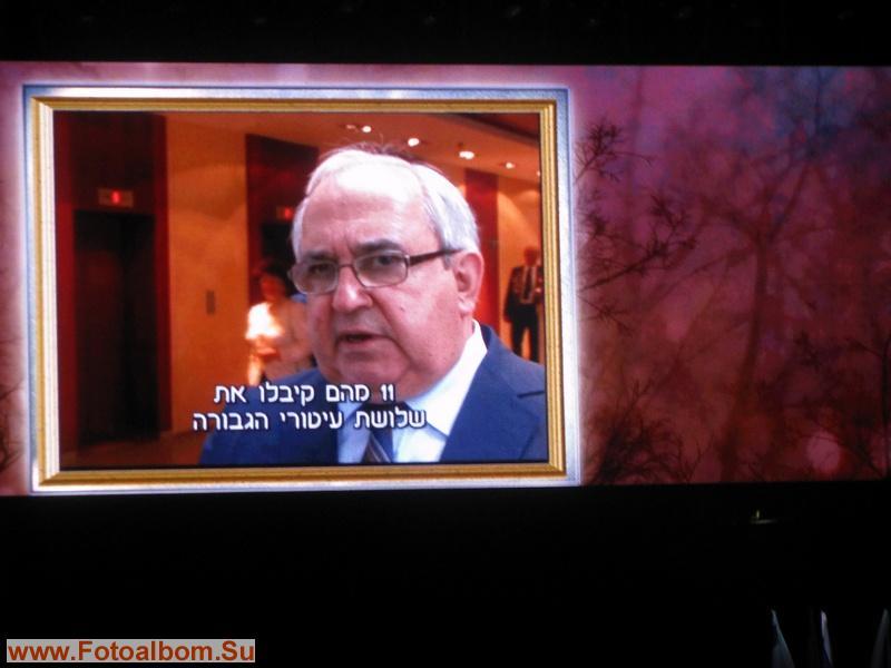 Посол РФ в Израиле П. Стегний