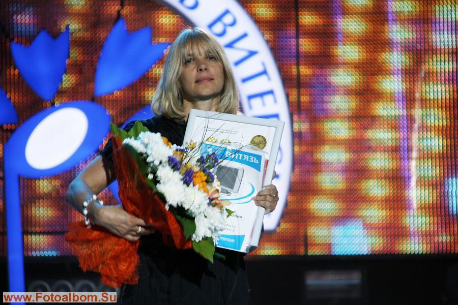 Вера Глаголева получила телевизор и диплом Постоянного комитета Союзного