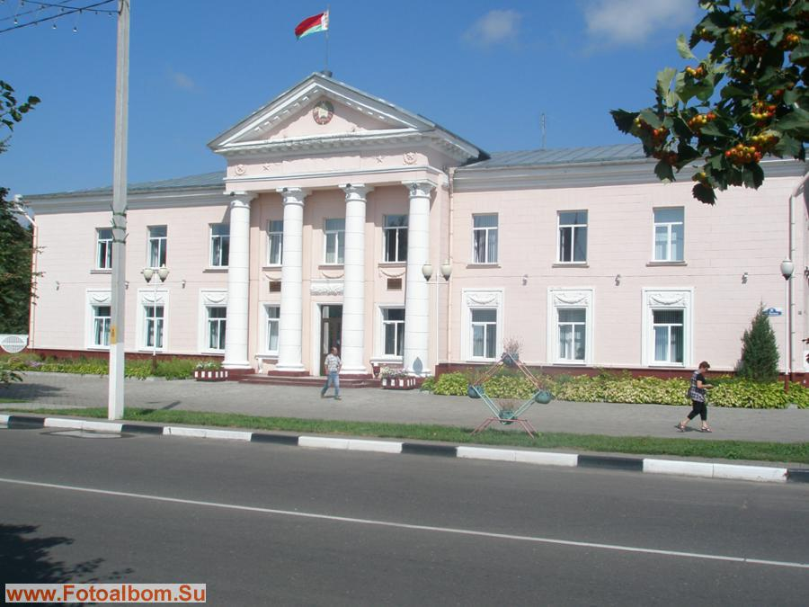 Официальный дом – правительства Быховского района