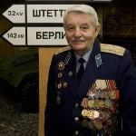 Юбилей Музея Вооруженных Сил России