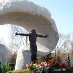 Памяти героев-чернобыльцев