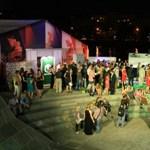 Закрытие 33 Московского кинофестиваля