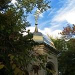 Часовня «Святая Троица»