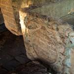 Сохранившиеся надгробия монастыря