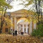 Усадьба русских князей «Архангельское» - осень