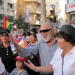 Иерусалимский марш - 2011