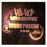 Hip Hop International - Кубок России 2012. Полуфинал