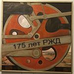 Картинная галерея народного художника России Д.А.Белюкина