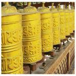 Кусочек Непала