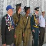 Съезд ветеранов войны
