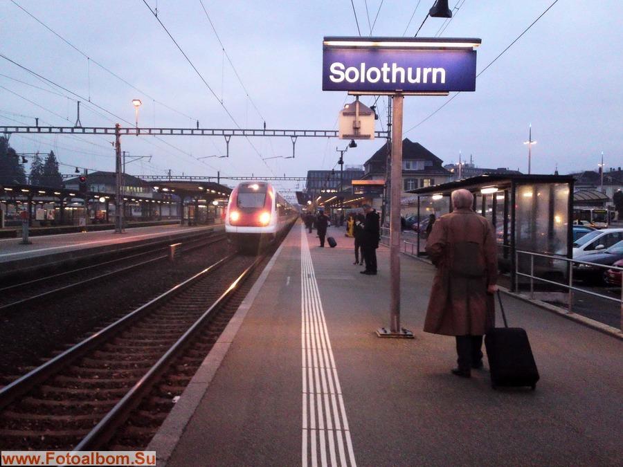 Вокзал Солотурна