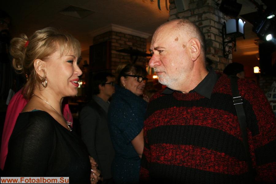 актриса Ольга Спиркина и актер Борис Львович