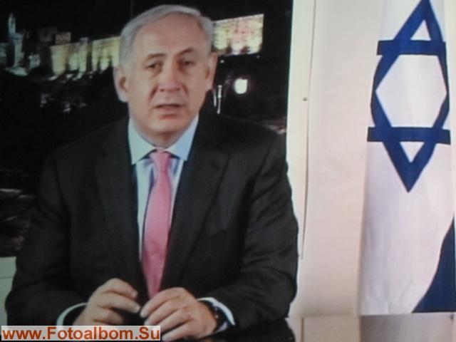Премьер -министр Б.Нетаниягу.Видеообращение