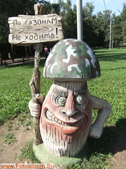 И не очень дружелюбный лесовичек с предупреждением.